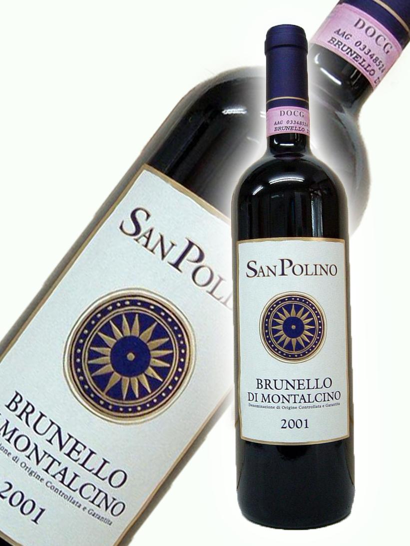 サン・ポリーノ ブルネッロ・ディ・モンタルチーノ[2001]【750ml】 San Polino Brunello di Montalcino