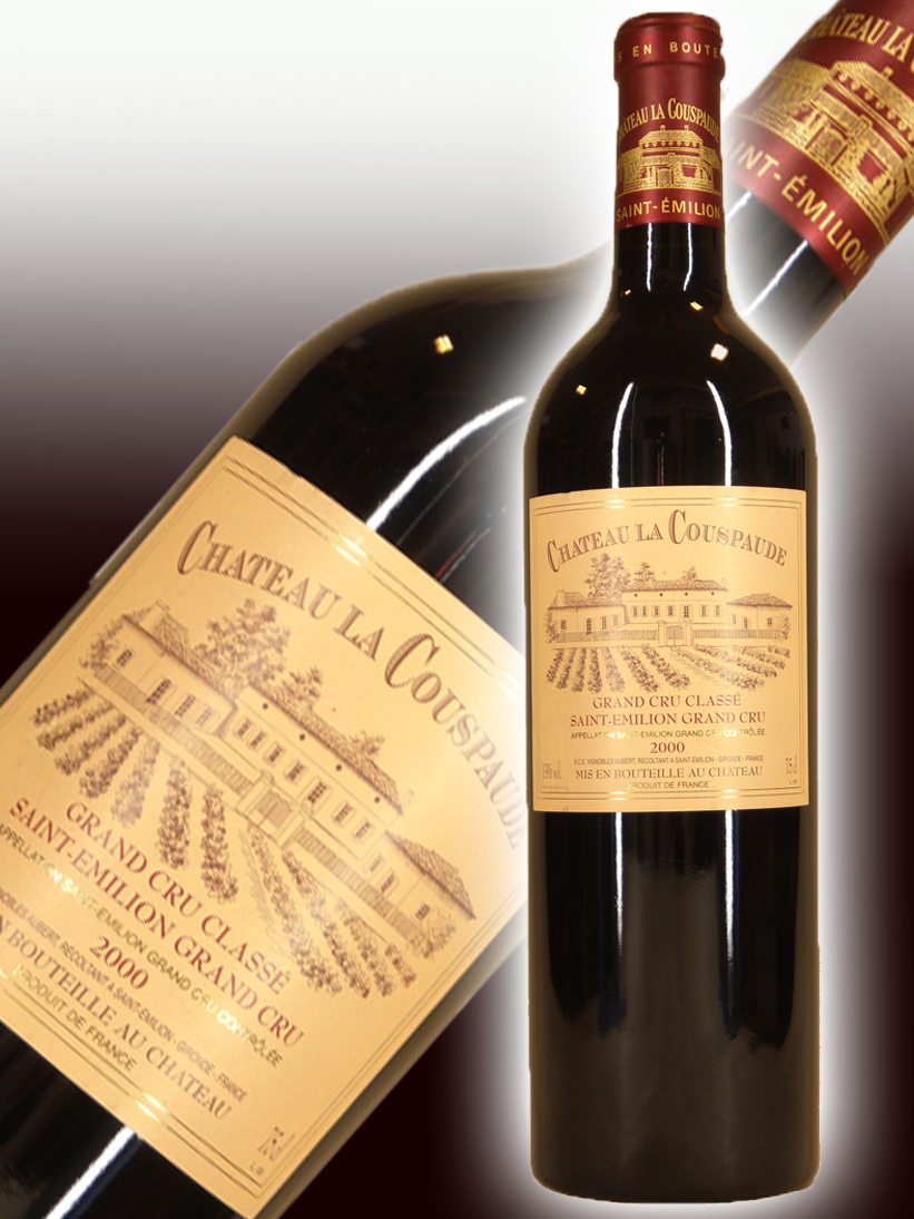 Liquor Shop Hiraoka   Rakuten Global Market: Château-La-key Spode ...