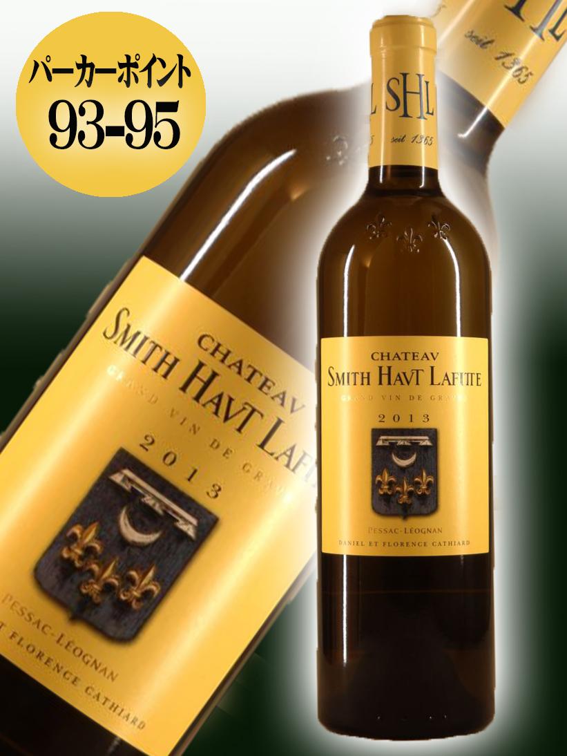 シャトー・スミス・オー・ラフィット ブラン [2013]【750ml】Chateau Smith Haut Lafitte Blanc