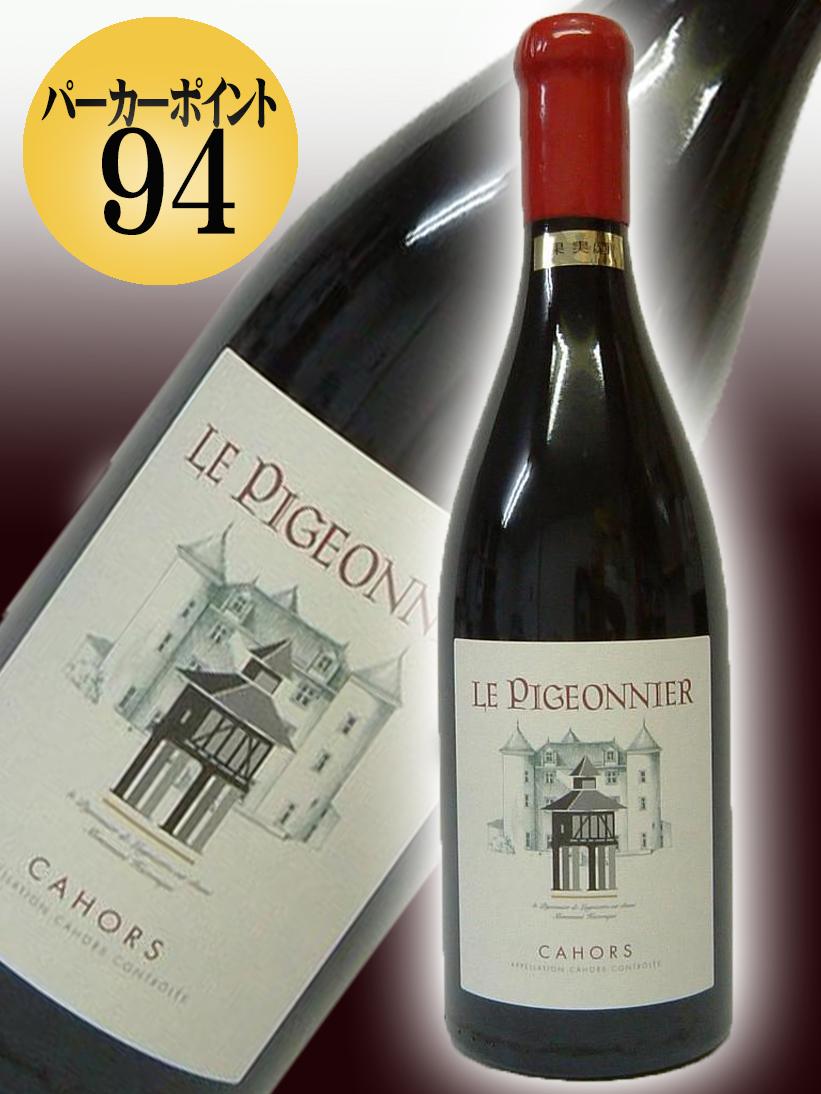 ラグレゼット ル・ピジョニエ カオール[1999]Domaine de Lagrezette Le Pigeonnier Cahors