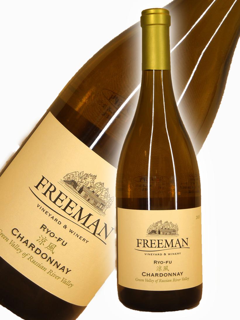 フリーマン・ワイナリー 涼風 シャルドネ ロシアンリヴァー・ヴァレー[2015]【750ml】Freeman Winery Ryo-Fu Chardonnay Russian River Valley