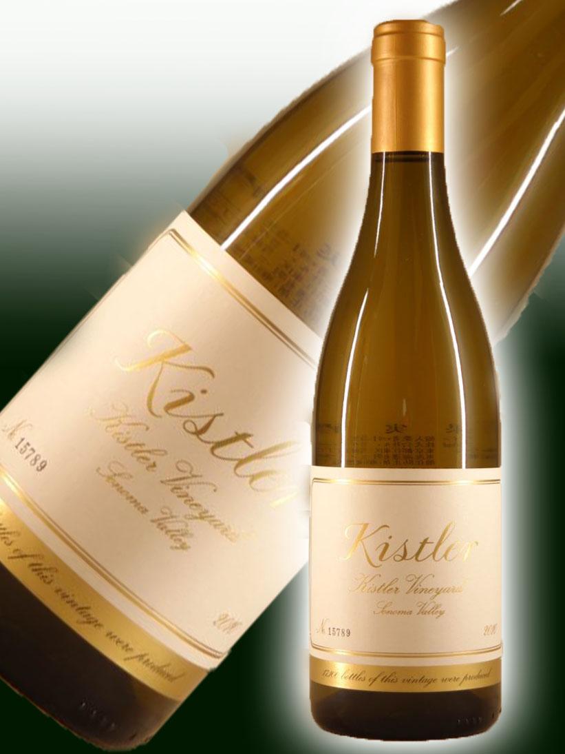 キスラー・ヴィンヤーズ シャルドネ キスラー・ヴィンヤード ソノマ・ヴァレー[2010]【750ml】Kistler Vineyards Chardonnay Kistler Vineyard Sonoma Valley