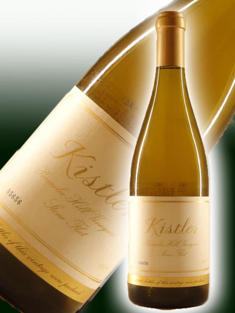 キスラー・ヴィンヤーズ シャルドネ・パーメリー・ヒル・ヴィンヤード・ストーン・フラット [2008]【750ml】Kistler Vineyards Chardonnay Parmelee-Hill Vineyard Stone Flat