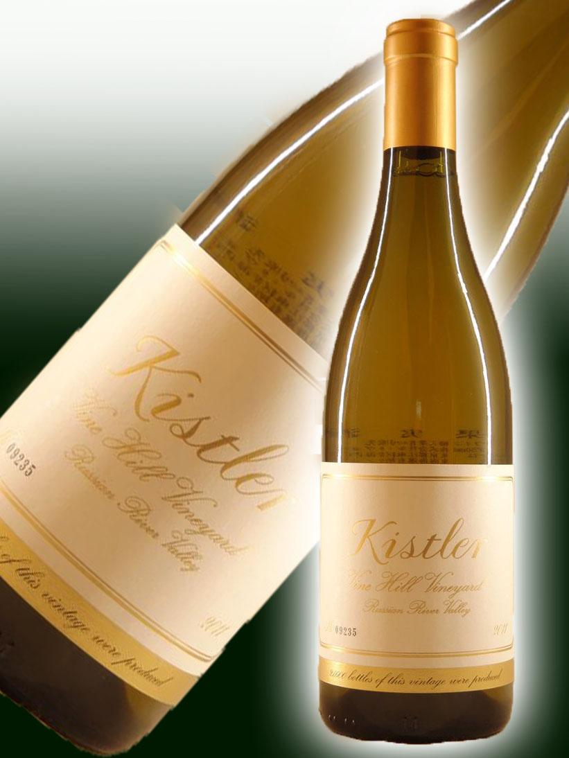キスラー・ヴィンヤーズ シャルドネ・ヴァイン・ヒル・ヴィンヤード[2011]【750ml】Kistler Vineyards Chardonnay Vine Hill Vineyard