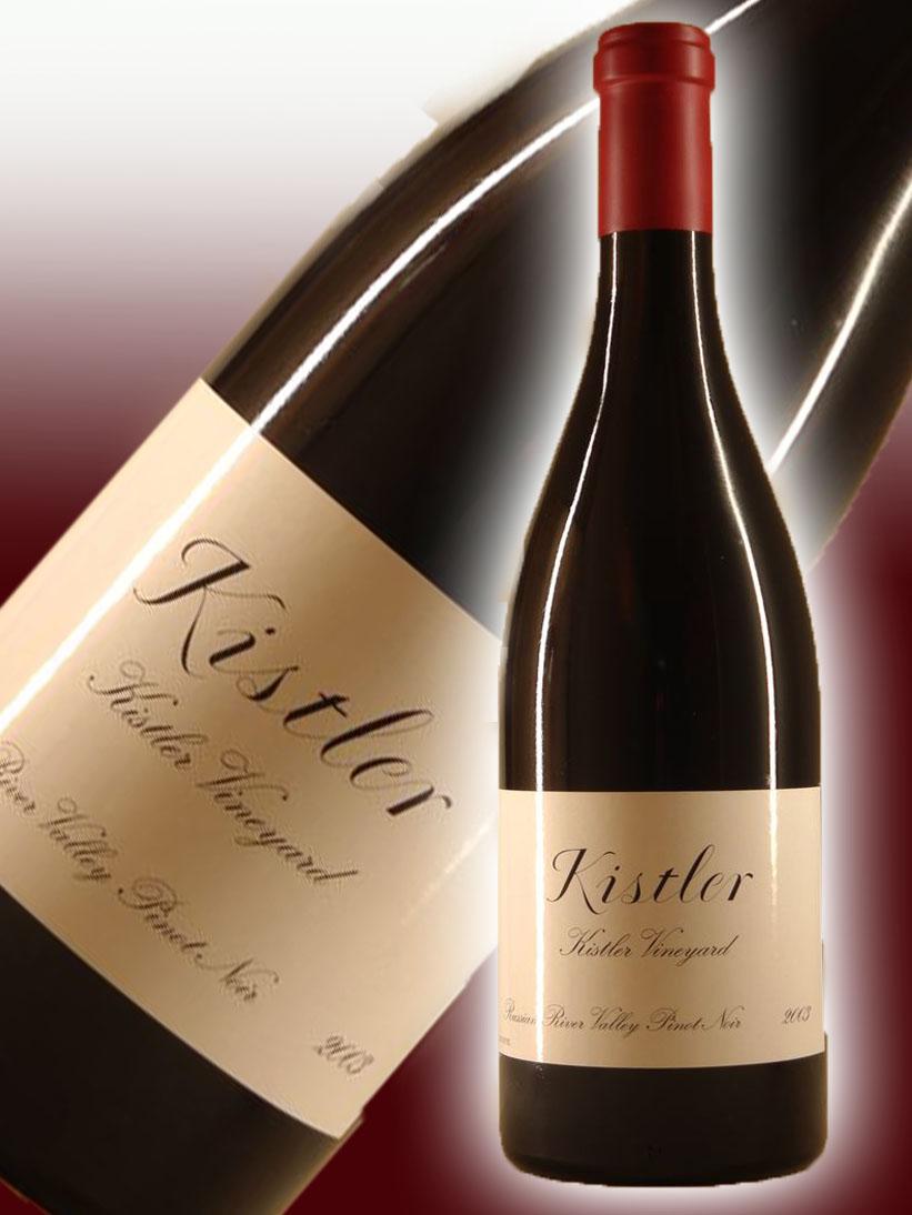 キスラー・ヴィンヤーズ ピノ・ノワール キスラー・ヴィンヤード ロシアン・リバー・ヴァレー[2003]【750ml】Kistler Vineyards Pinot Noir Kistler Vineyard Russiann River Valley