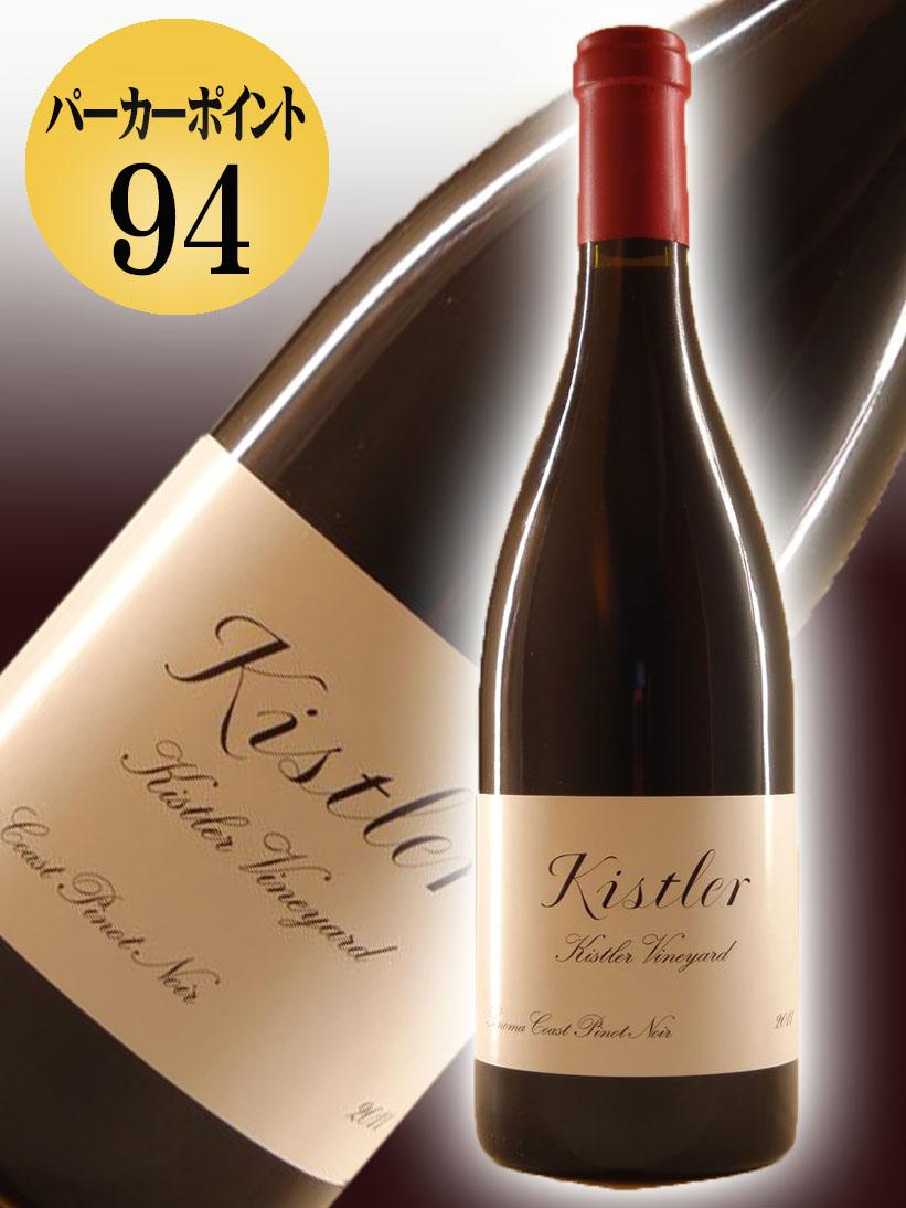 キスラー・ヴィンヤーズ ピノ・ノワール・キスラー・ヴィンヤード[2011]【750ml】Kistler Vineyards Pinot Noir Kistler Vineyard