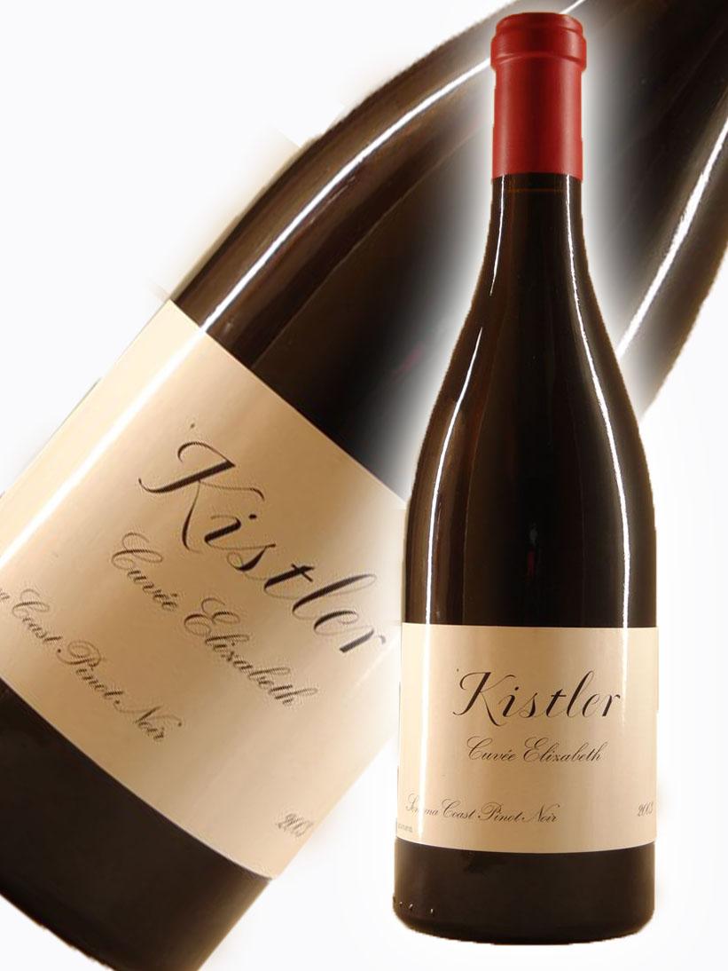 キスラー・ヴィンヤーズ ピノ・ノワール・キュヴェ・エリザベス [2003] 【750ml】Kistler Vineyards Cuvee Elixabeth