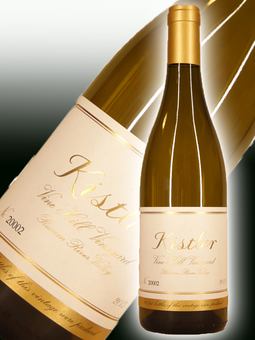 キスラー・ヴィンヤーズ シャルドネ・ヴァイン・ヒル・ヴィンヤード [2013]【750ml】Kistler Vineyards Chardonnay Vine Hill Vineyard