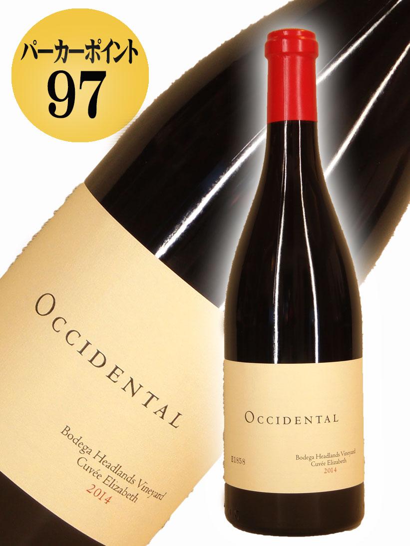 キスラー・ヴィンヤード ピノ・ノワール  オクシデンタル・ボデガ・ヘッドランズ・ヴィンヤード キュヴェ・エリザベス [2014]【750ml】Kistler Vineyards Pinot Noir Occidental Bodega Headlands Vinyard Cuvee Elizabeth