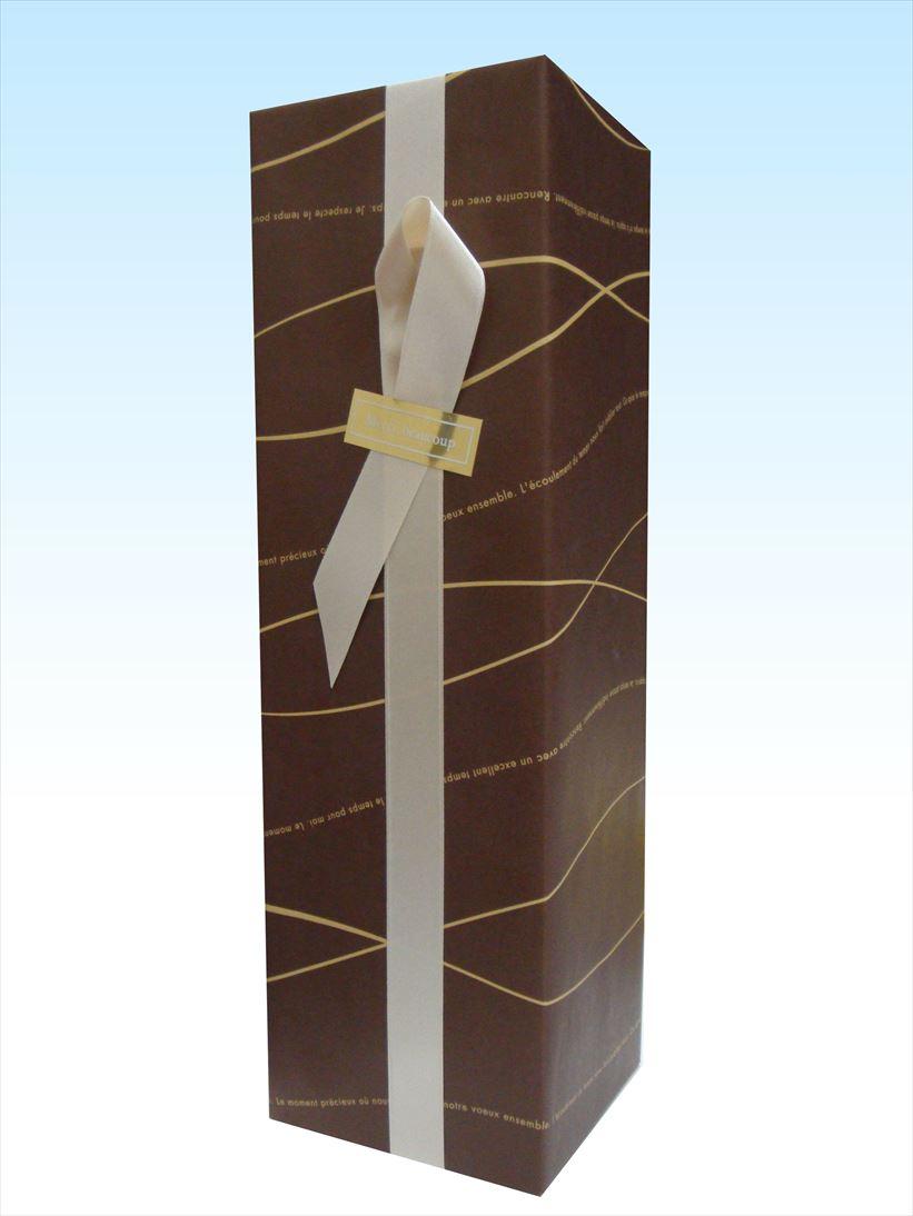 Packaging paper C (Brown)