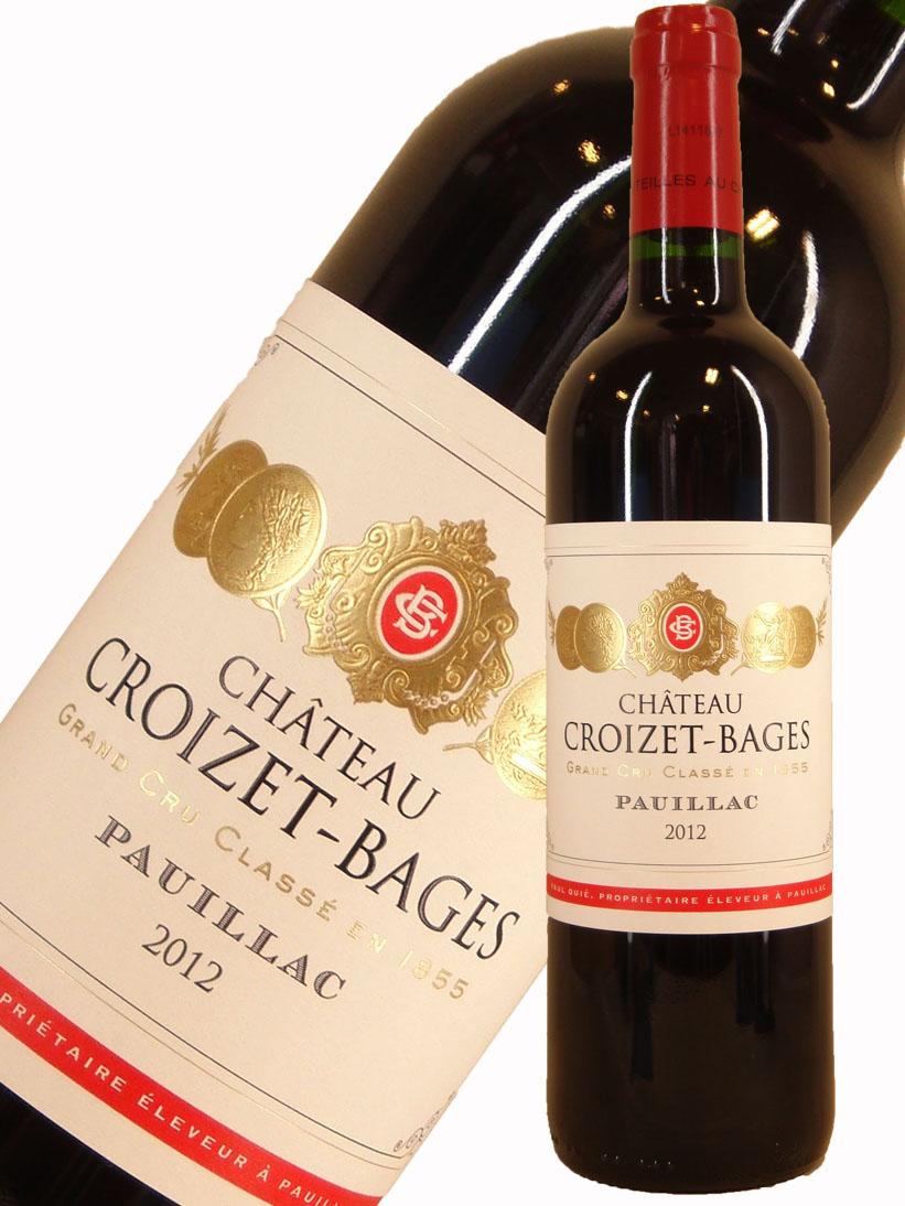 シャトー 新品■送料無料■ クロワゼ セール 登場から人気沸騰 バージュ 2012 750ml Croizet Bages Chateau