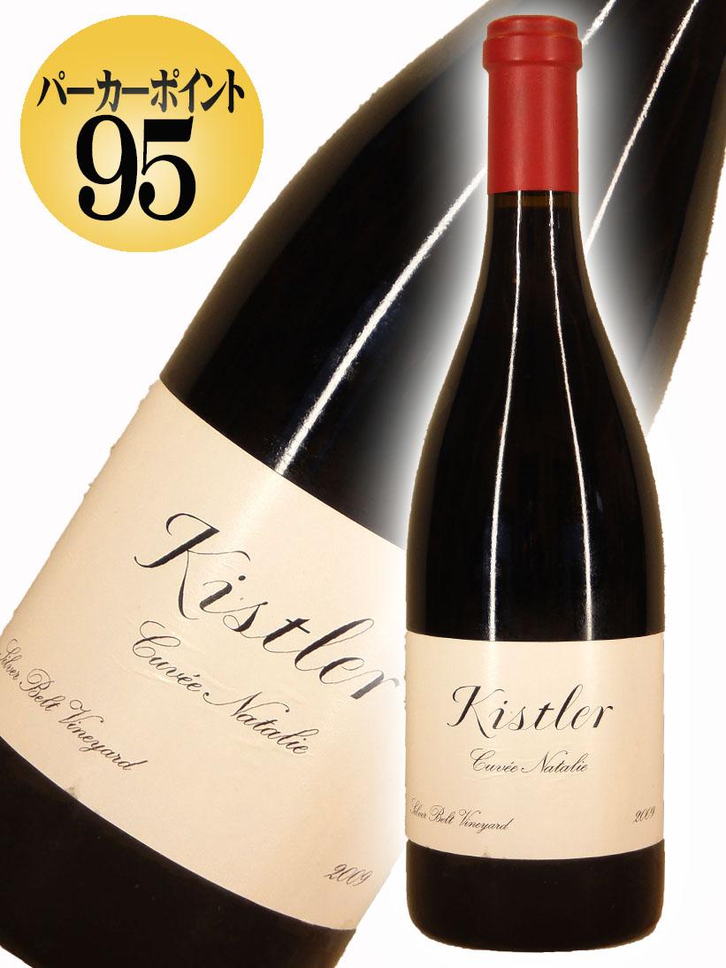 キスラー・ヴィンヤーズ ピノ・ノワール・シルバー・ベルト・ヴィンヤード・キュヴェ・ナタリー[2009]【750ml】Kistler Vineyards Pinot Noir Silver Belt Vineyard Cuvee Natalie