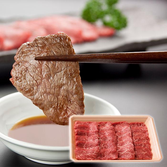 【前沢牛オガタ】 東の横綱と呼ばれる日本一の肉質!前沢牛焼肉用モモ肉400g「送料込み」 【冷凍商品】