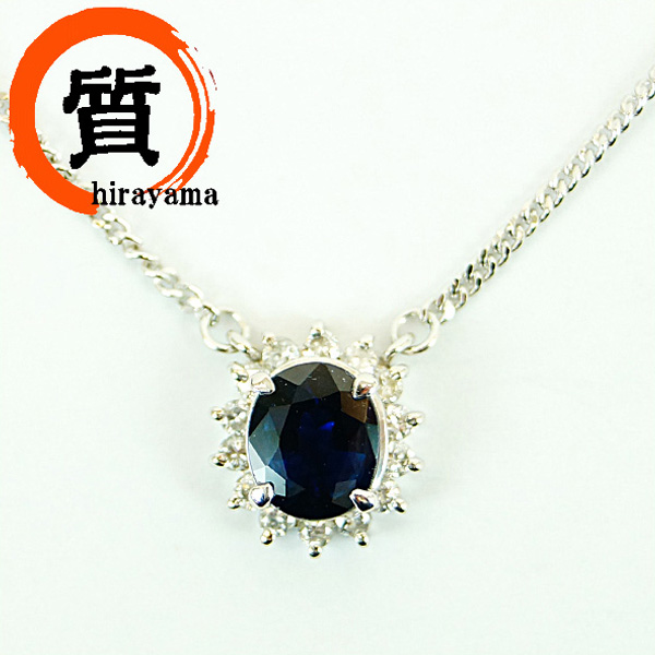 Royal Cobalt Blue AB Czech Crystal VTG  Victorian Necklace Earring Set Steampunk
