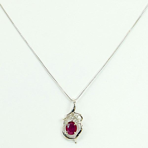 デコルテに華やかに輝くネックレス K18WG ホワイトゴールド デポー ルビー0.47ct メーカー公式 ネックレス ダイヤモンド0.04ct ジュエリ― 中古 レディ―ス アジャスター付 Aランク