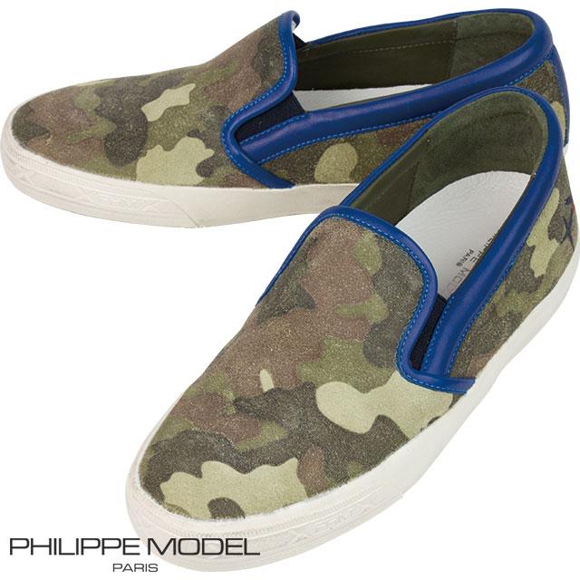 PHILIPPE MODEL フィリップ モデル メンズ スニーカー シューズ SILP ON B U SOLU CF01 CAMOUFLAGE CAMOU/RED