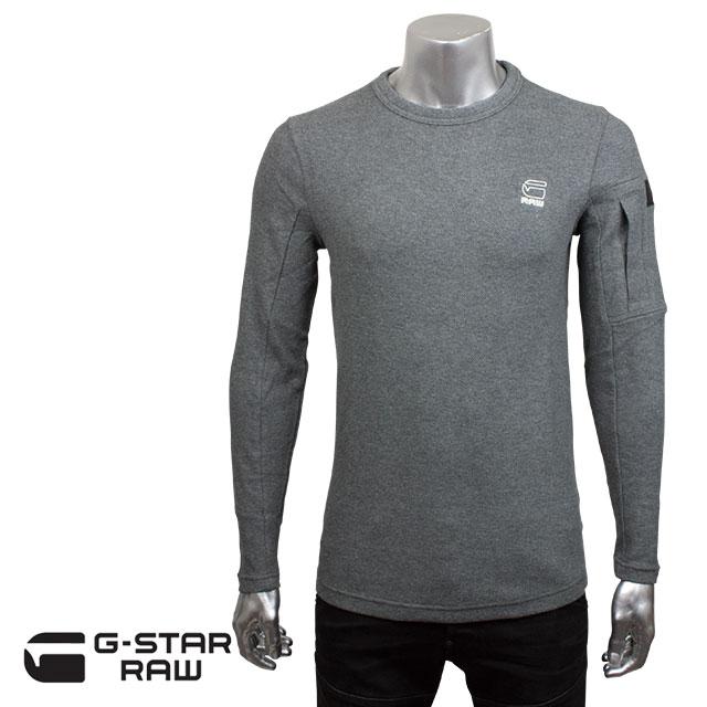 G-STAR RAW ジースター ロゥ メンズ 長袖Tシャツ BATT R T L/S D02288 8161 1665 GS GREY HTR