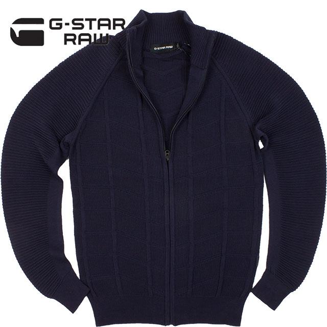 G-STAR RAW ジースター ロゥ メンズ ニット D10731 8403 Suzaki Moto Zip Through Knit 6486 DK SARU BLUE