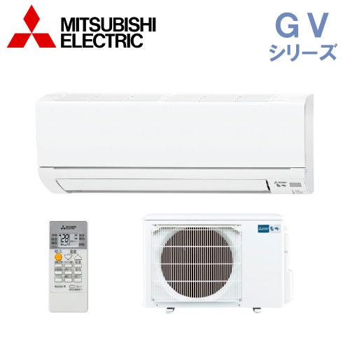 三菱電機 MSZ-GV4019S-W ルームエアコン【送料無料(本州限定)】