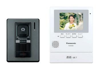Panasonic VL-SE30XL 期間限定で特別価格 売り出し テレビドアホン
