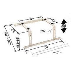 キャッチャー C-YG(4個入) 傾斜屋根用架台