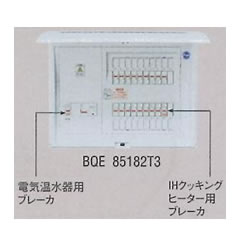 Panasonic BQE84182T4 住宅分電盤コンパクト21
