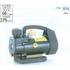 tasco TA150SA-2 ウルトラミニシングルステージ真空ポンプ【smtb-s】
