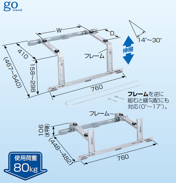 Hiro-den: Catcher C-YZG Sloping Roof Mount