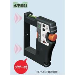 未来工業 BUT-1N ボックスアッター(金属探知器)