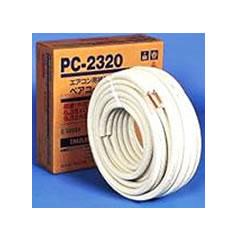 因幡電工 PC-2320 ペアコイル ※本州限定