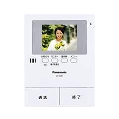 Panasonic VL-V632K 増設モニター