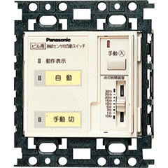 Panasonic WN560029 ビル用熱線センサ付自動スイッチ(親器)