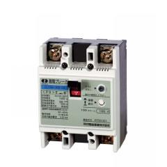 河村電器 ZL102-75-100 100%品質保証 漏電ブレーカ スピード対応 全国送料無料