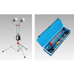 ハタヤリミテッド RGLX-10S 防災用LED作業灯(20W×2灯)
