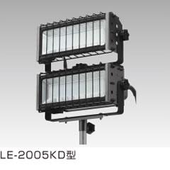 ハタヤリミテッド LE-2005KD 200W LED投光器(屋外用)