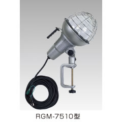 ハタヤリミテッド RGM-7510K 水銀作業灯(屋外用・750W型)