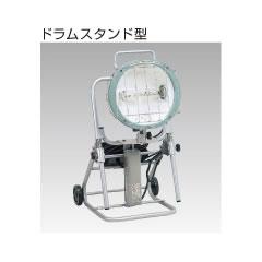 ハタヤリミテッド MLD-410K 400W型メタルハライドライト(屋外用・ドラムスタンド型)
