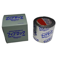 セキスイ フィブロック TBCZ012 鋼製電線管用 Φ75用テープ
