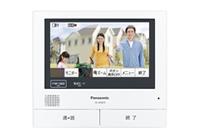 Panasonic VL-VH673K 増設モニター(電源コード式、直結式兼用)