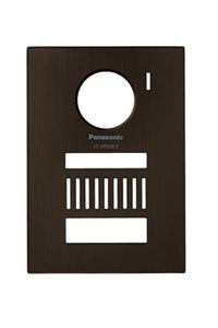 Panasonic VL-VP500-T 着せ替えデザインパネル(シャイニーブラウン)