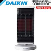 DAIKIN CER11VS-W 遠赤外線暖房機 セラムヒート