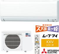 三菱電機 ルームエアコン MSZ-KXV2519-W【送料無料(本州限定)】