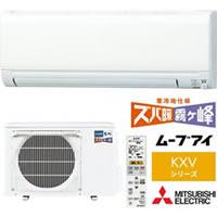 三菱電機 ルームエアコン MSZ-KXV4019S-W【送料無料(本州限定)】