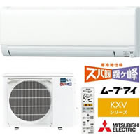 三菱電機 ルームエアコン MSZ-KXV5619S-W【送料無料(本州限定)】