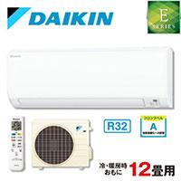 DAIKIN S36VTES-W ルームエアコン 【本州限定】