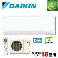 DAIKIN S56VTEP-W ルームエアコン 【送料無料(本州限定)】