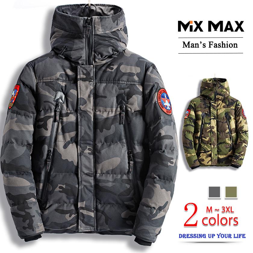 中綿 ジャケット ミリタリージャケット ボリュームネック キルティング マンパー メンズ 暖か 防寒着 ジャンパー ブルゾン コート フーデッド フード 冬服