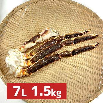 7L 送料無料 生タラバ蟹 生たらばがに  1肩 約1.5Kg 【タラバガニ】【蟹】【カニ】【かに】