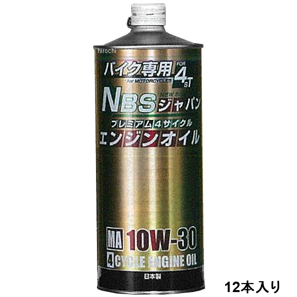 【メーカー在庫あり】 NBS バイクパーツセンター 4サイクルエンジンオイル ウルトラプレミアム 化学合成油 10W-30 1L×12缶入(1箱) 881202 HD店