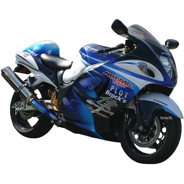 ノジマエンジニアリング スリップオンマフラー DLCチタン ツイン 08年-10年 GSX1300R ハヤブサ 黒(DLCコーティング) NT426SGTDW-CLK HD店